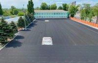 Детско-юношеская спортивная школа олимпийского резерва №3 в Днепре единственная в Украине по существующей инфраструктуре