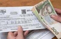Для понад 180 тис мешканців Дніпропетровщини житлову субсидію перерахують автоматично