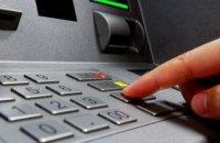 В Харькове ночью подорвали и ограбили банкомат