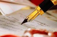 О чем мечтают днепряне – истории в письмах