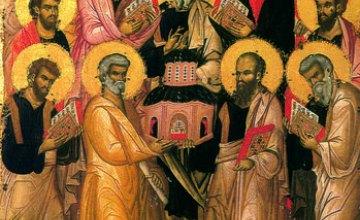 Сегодня православные отмечают Собор славных и всехвальных 12-ти апостолов