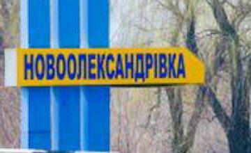 Населенные пункты Днепропетровщины уже ощущают первые результаты от децентрализации, - ДнепрОГА