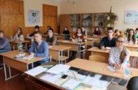 Школьники Днепропетровщины - среди лучших юных математиков Украины