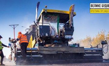 Стелют финишное покрытие: дорожники обновляют трассу Днепр-Павлоград