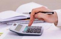 В каком случае с ФЛП списываются штрафы и пеня по неуплате ЕСВ: разъяснение адвоката