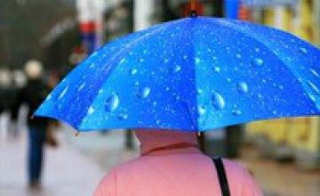 Сегодня в Днепропетровске и области дожди