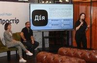 У Дніпрі презентували інформаційний ресурс «Бізнес-простір Дніпра»