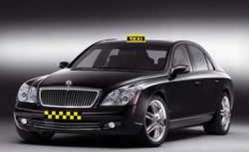 В такси Днепропетровска можно расплатиться по безналу