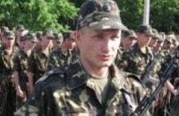 Из Днепропетровска на военную службу по контракту направили около 200 человек