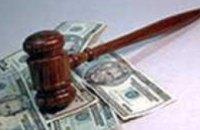 Налоговая ликвидировала «конвертационный центр» в Днепропетровске