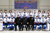 Дніпровська команда хокеїстів виборола золото на чемпіонаті України