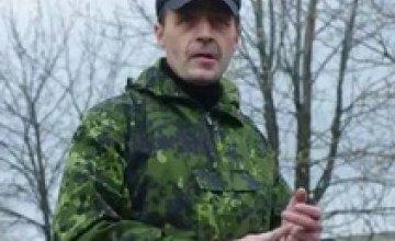 СБУ разыскивает российского диверсанта, участвовавшего в захватах на территории Крыма и Донецкой области