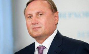 Власть и оппозиция не подписали меморандум по Донецкой области, - Ефремов