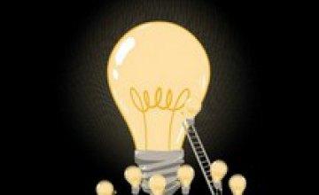 Вовремя переданные показания счетчика – гарантия точности расчетов при оплате за свет