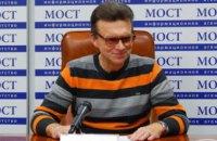 Когда потеплеет в Днепропетровской области? (ФОТО)