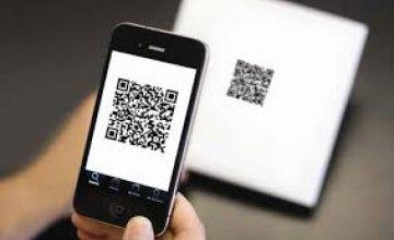 ПриватБанк запускает оплату коммунальных платежей через QR-коды