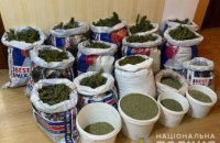 У днепрянина изъяли 15 кг каннабиса на сумму около 300 тыс. гривен