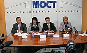 БЮТ обвиняет Виктора Ющенко в попытке узурпировать власть (ФОТОРЕПОРТАЖ)