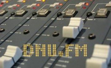 В ДНУ открыли собственную радиостанцию