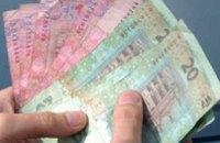 Верховная Рада установила прожиточный минимум 626 грн. на 2009 год