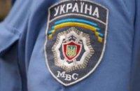 В рамках реформы численность милиции сократят на 20%