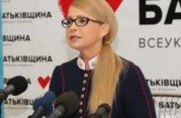 Юлия Тимошенко провела встречу с аграриями Днепропетровщины: «Продажа сельскохозяйственной земли - это лишение Украины ресурса д