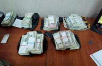 На Днепропетровщине разоблачили «конвертационный центр»  с ежедневным оборотом в 3,5 млн грн