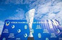 На Днепропетровщине стартовал Кубок председателя ДнепрОГА по футболу
