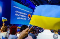 «ОП – За жизнь»: Только широкий диалог и стремление к мирному сосуществованию сделают Украину действительно цивилизованным государством