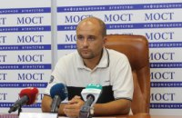 Изменение тарифа на доставку газа с 1 июля 2020 года: сколько за услугу будут платить жители Днепра