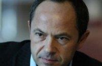 Сергей Тигипко: Капитал боится идти в Украину