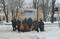 Стихия парализовала автобусное сообщение в Украине