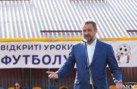 Андрей Павелко дал старт «Открытым урокам футбола» в Днепре