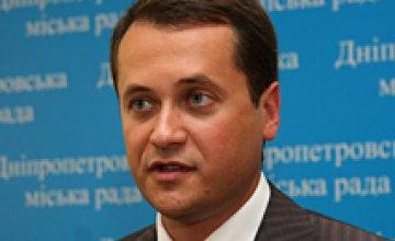 В Днепропетровском горсовете создана комиссия по контролю за расходованием бюджета