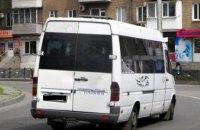 В Кривом Роге водитель маршрутки перевозил пассажиров без прав