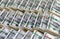 Украине списали $12 млрд госдолга, - Минфин