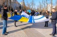 В Музей АТО передали флаг ВМС Украины