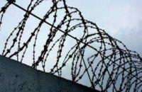 В Днепропетровской области благодаря «закону Савченко» на свободу вышли более 50 убийц