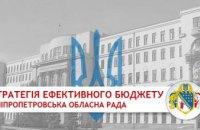 Бюджет Днепропетровской области пополнился на 324 млн грн