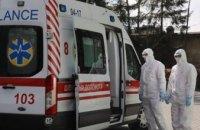 В МОЗ прокомментировали скачок смертности от COVID