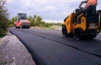 Капитальный ремонт дорог: на каких улицах Днепропетровщины работает техника