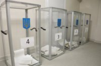 Календарь избирательного процесса: эксперт рассказал, как пройдет избирательная кампания местных выборов в Днепре