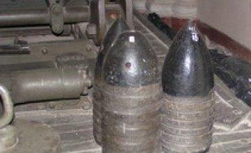 Жители Днепропетровска нашли мину в 50 метрах от жилых домов
