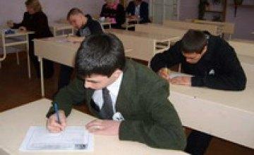 Школьники Днепропетровской области пройдут внешнее тестирование по украинскому языку 22 апреля