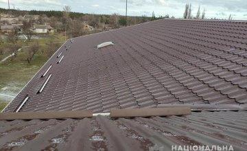 На Днепропетровщине подрядчик нажился на ремонте школы