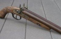 В Новомосковске мужчина ходил по городу с обрезом охотничьего ружья в кармане