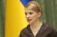 Юлия Тимошенко не собирается готовиться к президентским выборам
