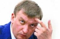 В Украине появится институт медиации