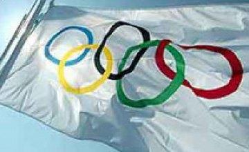 Днепропетровская область завоевала 22-ю лицензию на участие в ХХХ Олимпийских играх в Лондоне