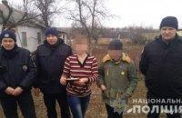 На Днепропетровщине полицейские всю ночь разыскивали пропавшего 13-летнего парня